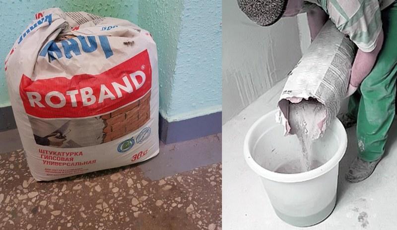 Содержимое мешка (30 кг) засыпается в емкость с 17 литрами чистой холодной воды
