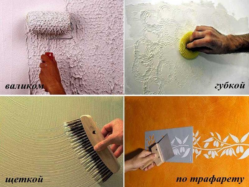 Способы нанесения рисунка на фактурное покрытие