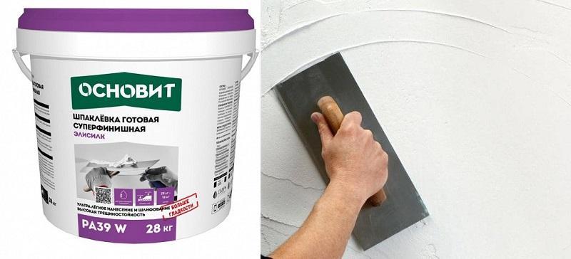 Суперфинишная шпаклевка помогает исправить дефекты и сделать стены или потолки белоснежными