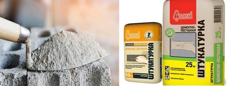 Цементно-песчаная штукатурка обладает высокой способностью пропускать через себя тепло