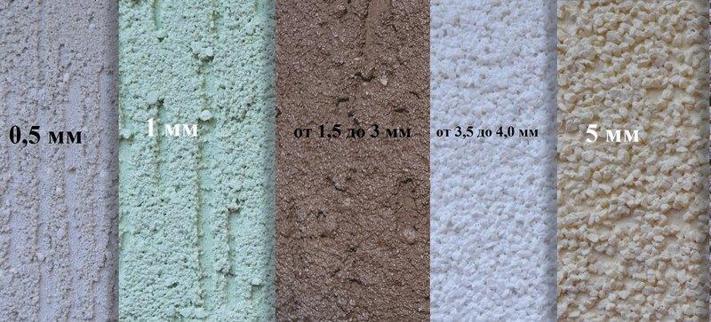 У минеральных штукатурок максимальный размер фракции находится в пределах 0,5-5 мм