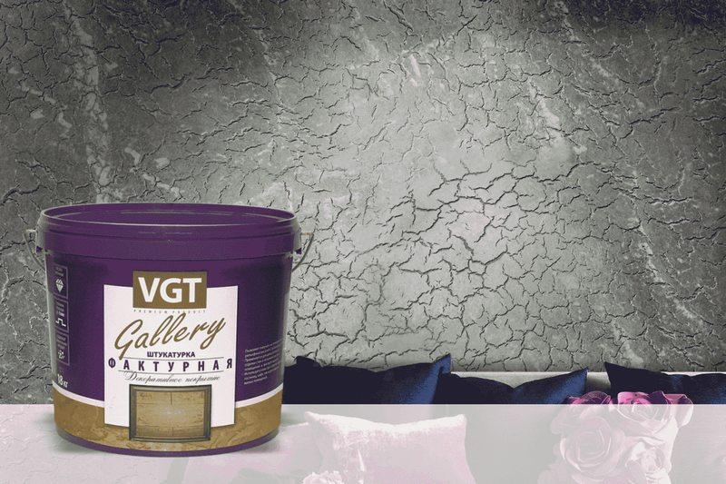 Фактурная штукатурка содержит в составе слюду, мелкие камешки или песок