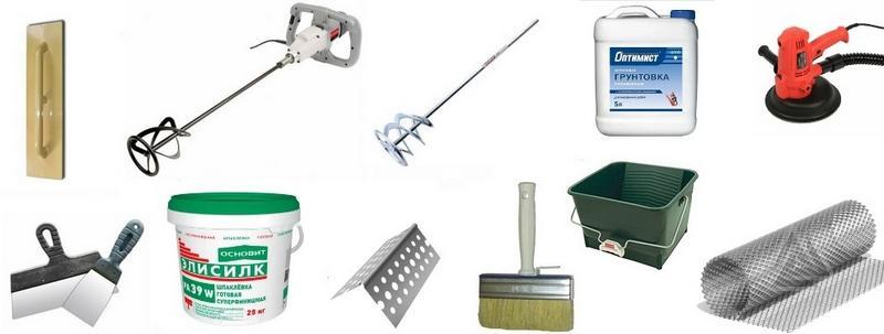 Инструменты и материалы для шпаклевания стен