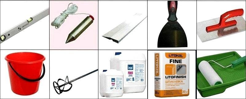 Инструменты и материалы, которые понадобятся для штукатурных работ