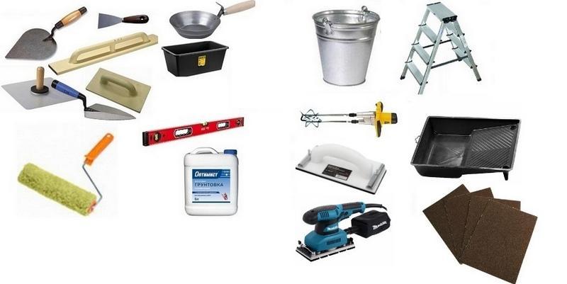 Инструменты и материалы, которые понадобятся для выполнения шпаклевочных работ