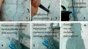 Мелкие трещины, сколы и царапины устраняют и замазывают стартовой смесью