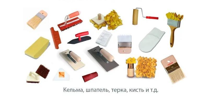 Необходимые материалы для нанесения декоративной штукатурки