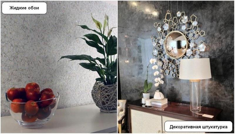 Оба варианта декоративной отделки имеют много общих положительных характеристик