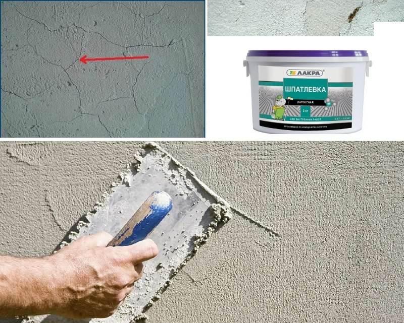 Шпаклёвку применяют и для замазки тонких трещинок и других некрупных изъянов