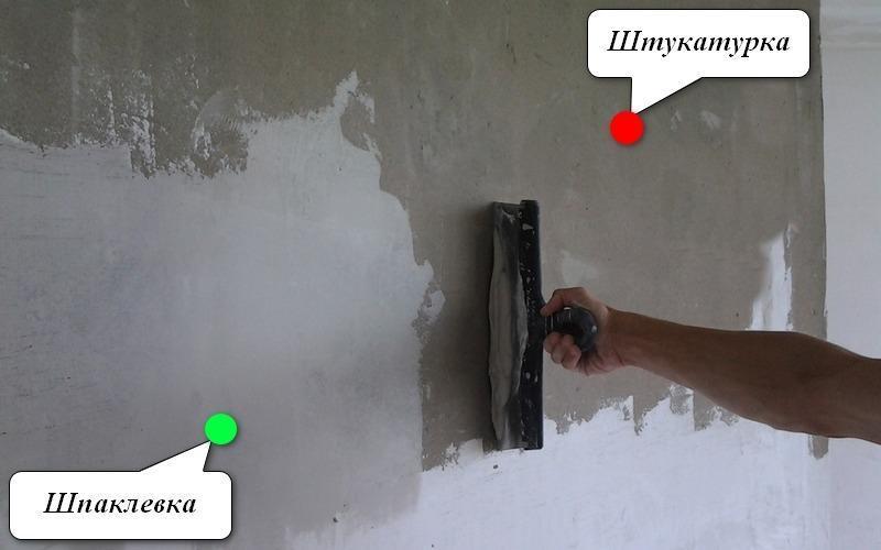 Штукатурка и шпаклевка объединены общим предназначением — все они используются для выравнивания поверхностей
