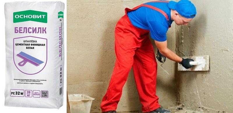 Цементный состав применяется для отделки поверхностей в помещениях с повышенной влажностью