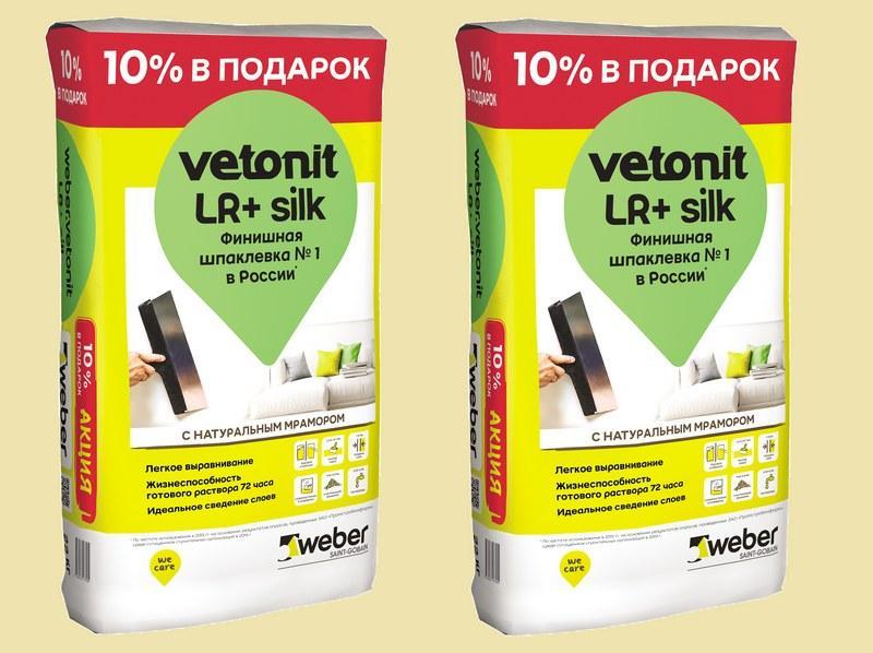 Ветонит LR+ - это полимерный состав для финишного выравнивания стен и потолков в сухих помещениях