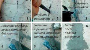 Заделка царапин, сколов, небольших и глубоких трещин