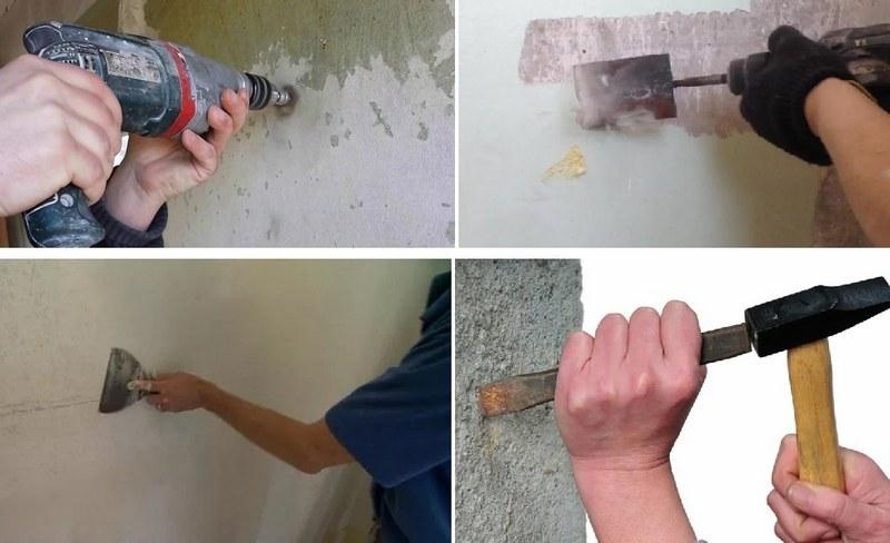 Бугры со стен удаляются перфоратором с лопаткой, зубилом и молотком или шпателем