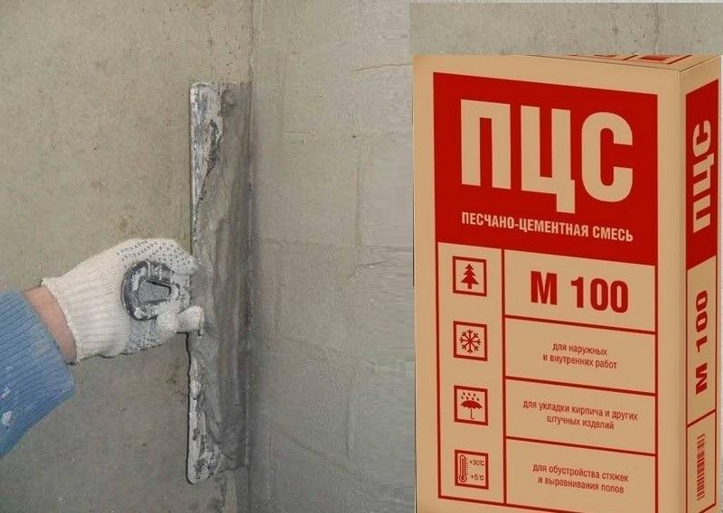 Чтобы выпрямить стены с большими перепадами, лучше использовать пескоцементную штукатурку