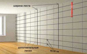 На стены наносят разметку